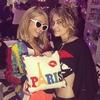 Paris Hilton, Birthday, Paris Jackson