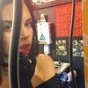 Kendall Jenner, Instagram, Lip, Tattoo