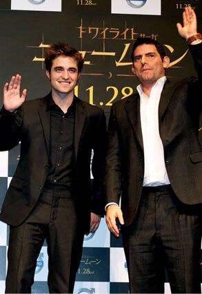 Robert Pattinson, Chris Weitz