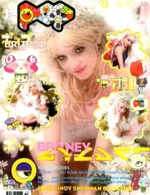 Britney Spears, Pop Magazine Cover