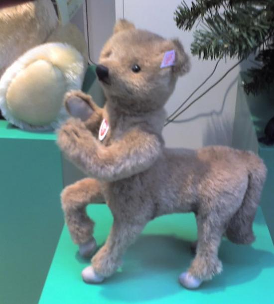 centaur teddy bear soup X2