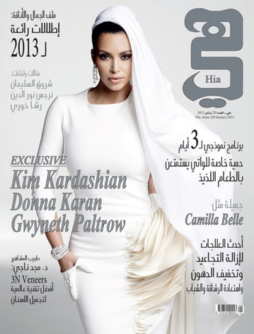 Kim Kardashian, Hia Magazine