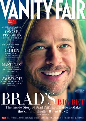 Brad Pitt, Vanity Fair