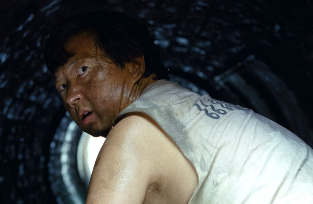 The Hangover: Part III, Ken Jeong