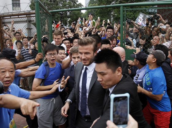 Becks Causes Stampede In China 7 People Injured E News