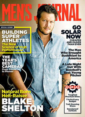 Blake Shelton, Men's Health