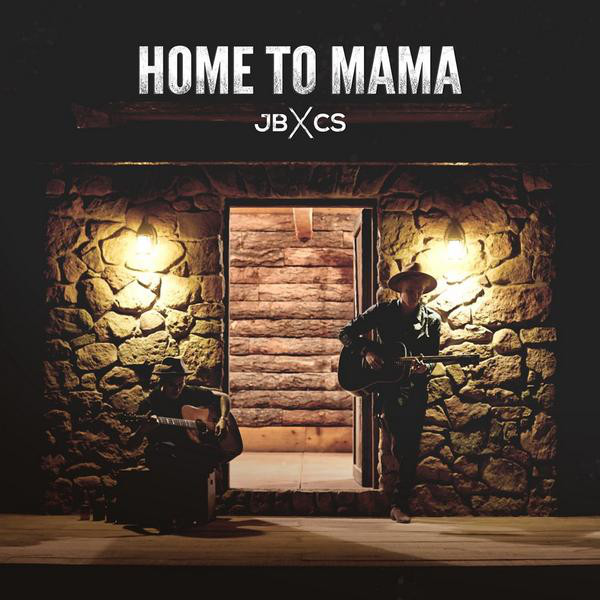 Justin Bieber, Cody Simpson, Home to Mama