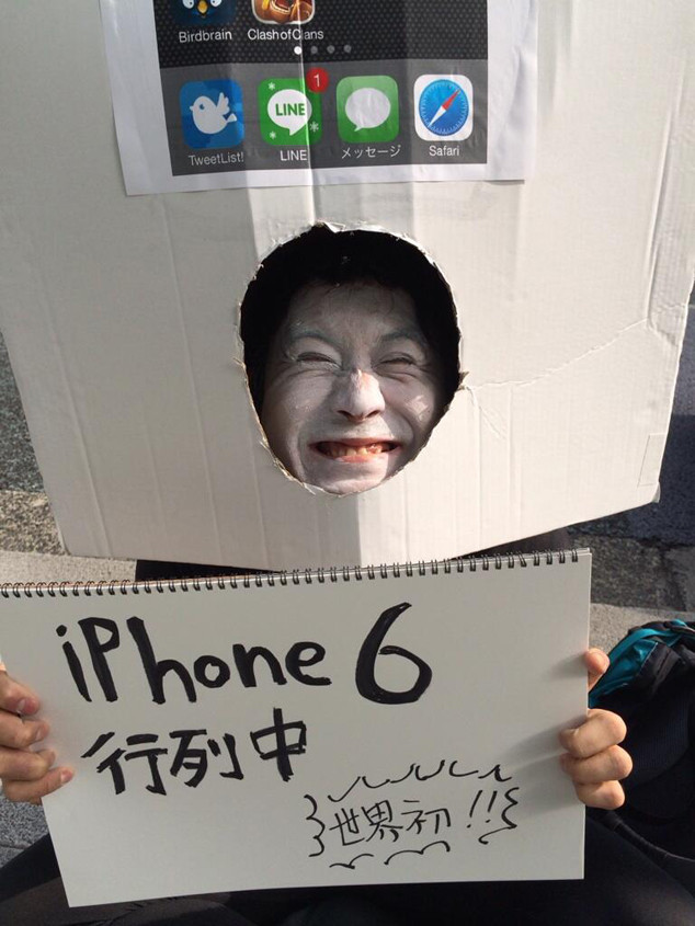 iPhone Guy in Line
