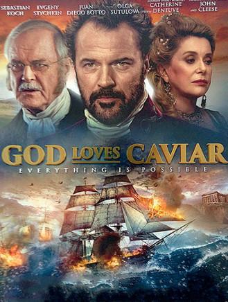 Peores películas del Festival de Cannes