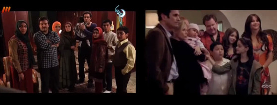 Modern Family, US, Iran