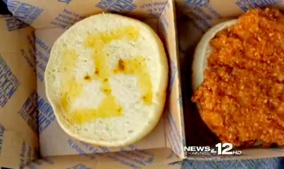 Swastika McDonald's Bun