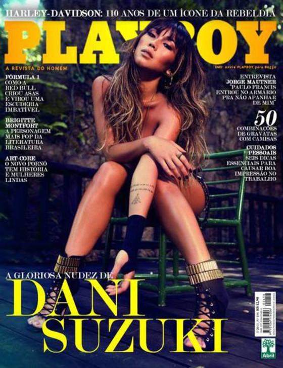 Famosas capa Playboy falsa
