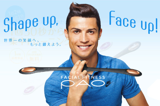 Cristiano Ronaldo, Facial Fitness Pao