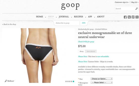 GOOP Underwear, Cheek Frills