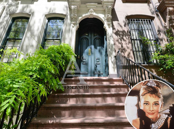 Breakfast at Tiffany's brownstone, Holly Golightly's house