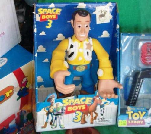 Totally Me Fashion Design Toy