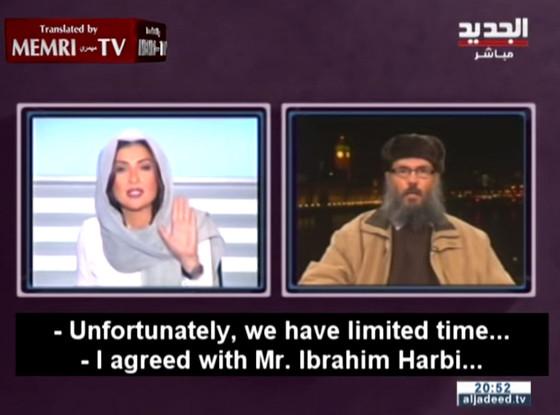 Lebanese TV Host