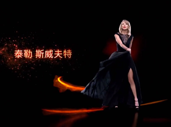 Taylor Swift, Toyota Commerical