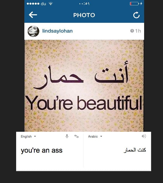 Youre Beautiful From Lindsay Lohan Doesnt Know How To Speak Arabic