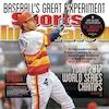Sports Illustrated, Houston Astros, 2014, World Series 2017, Predict, Prediction, George Springer