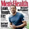 Charlie Hunnam, Men's Health