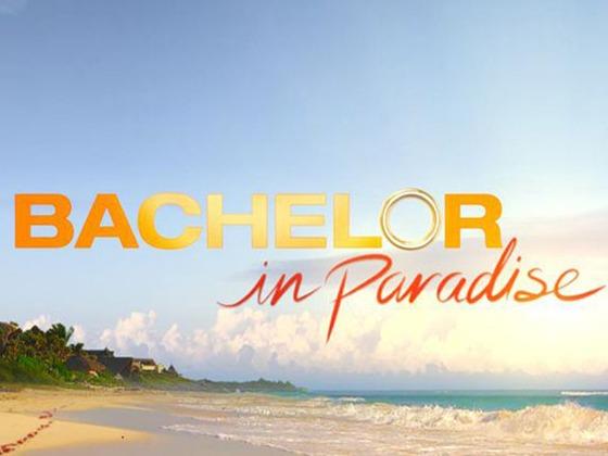 <i>Bachelor in Paradise</I> Season 5 Premiere Date Revealed</i>