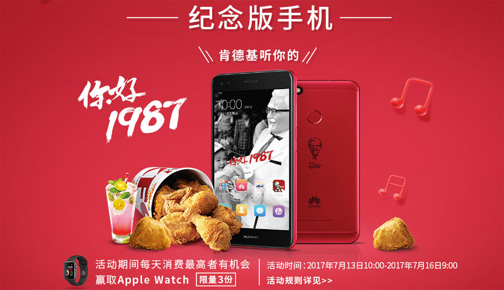 KFC, phone