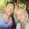 Julianne Hough, Brooks Laich, Honeymoon
