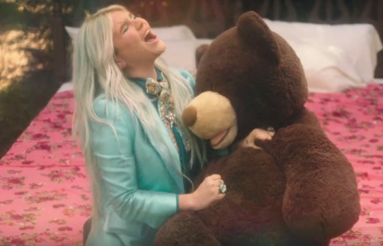 Kesha Releases Learn To Let Go Music Video Alongside Meaningful
