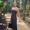 ESC: Kate Bosworth's Vacation Beauty