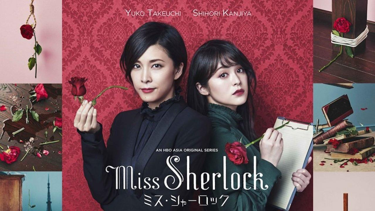 Miss Sherlock, HBO Asia