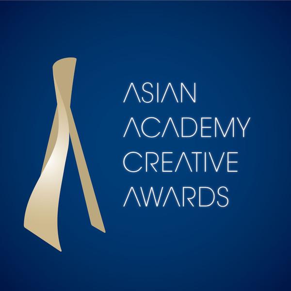 Asian Academy Creative Awards 2018, LFTRC