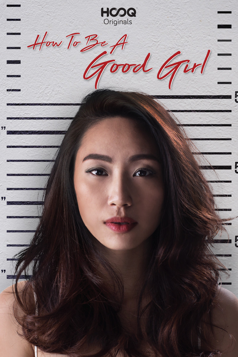 How To Be A Good Girl Poster