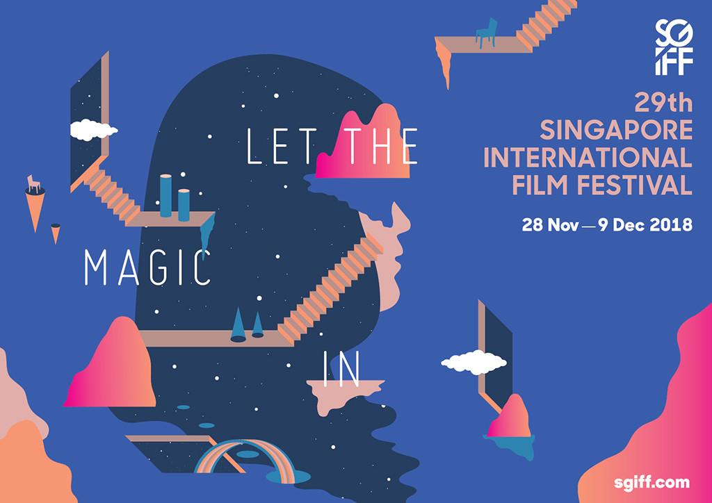 Singapore International Film Festival 2018