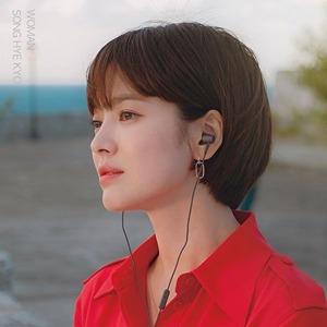 Song Hye Kyo, Encounter, TVN - thumbnail