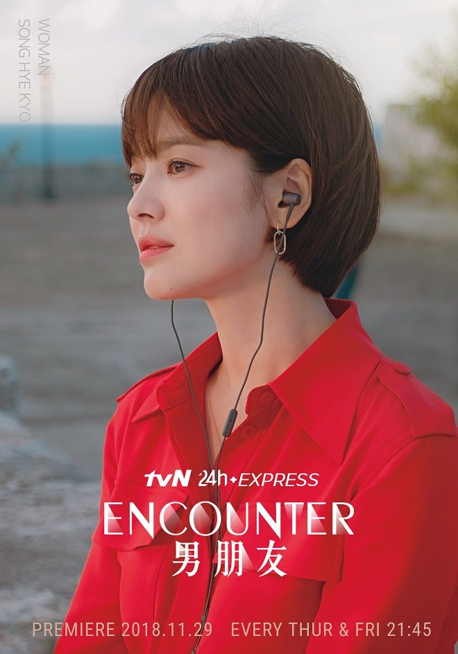 Hasil gambar untuk song hye kyo encounter