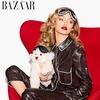 Gigi Hadid, Harper's BAZAAR
