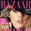 """Taylor Swift Reveals Her """"Worst Nightmare"""""""