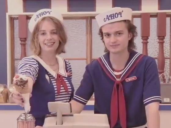 <i>Stranger Things</i> Season 3 Sneak Peek: What's Steve Up to in Hawkins' New Mall?