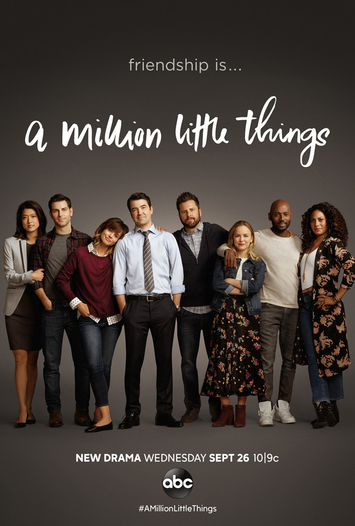 A Million Little Things Keyart