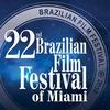 Brazilian Film Festival