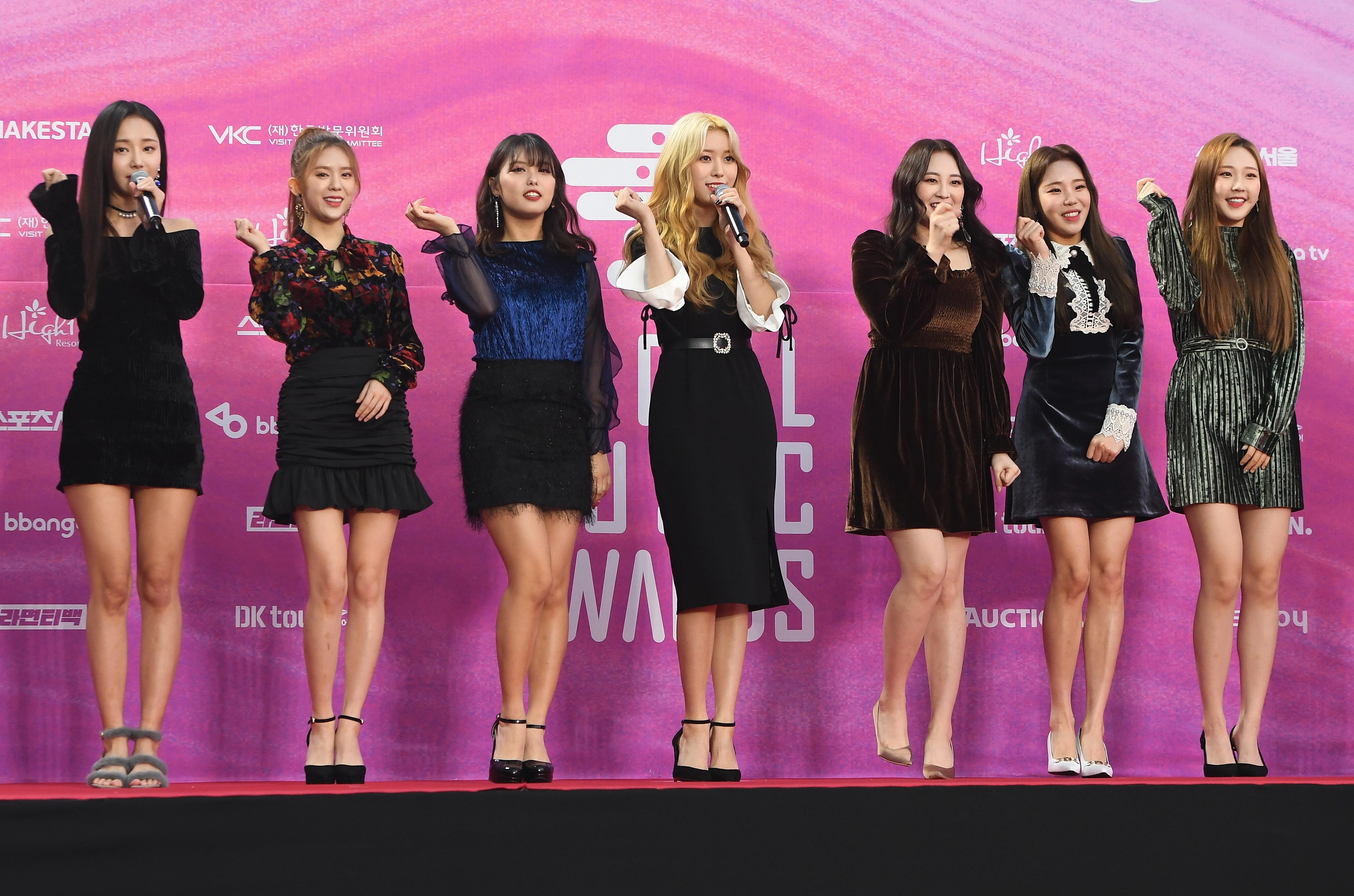Momoland, 28th Seoul Music Awards