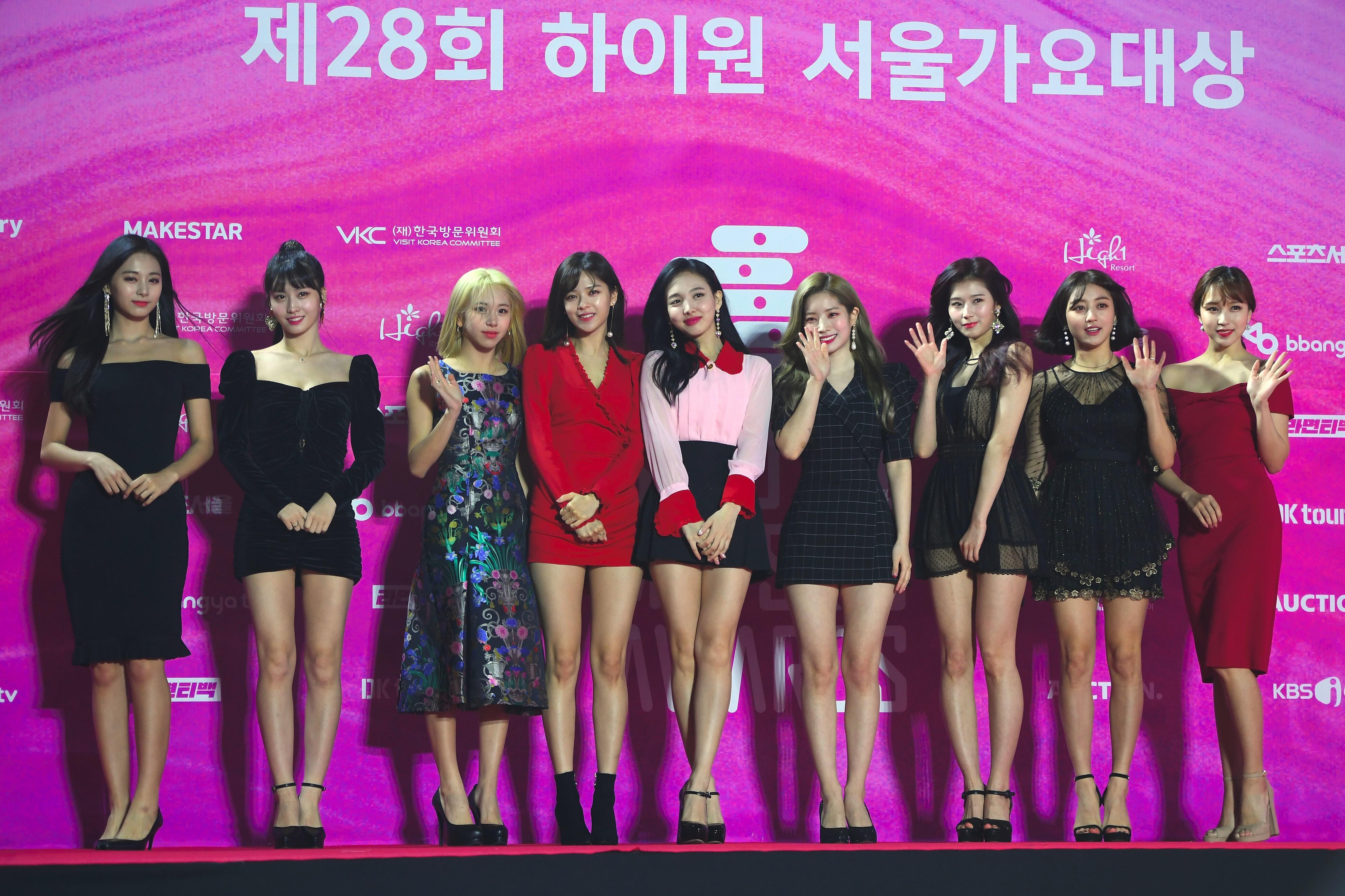 TWICE, 28th Seoul Music Awards