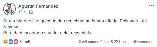 Agustin Fernandez, Facebook
