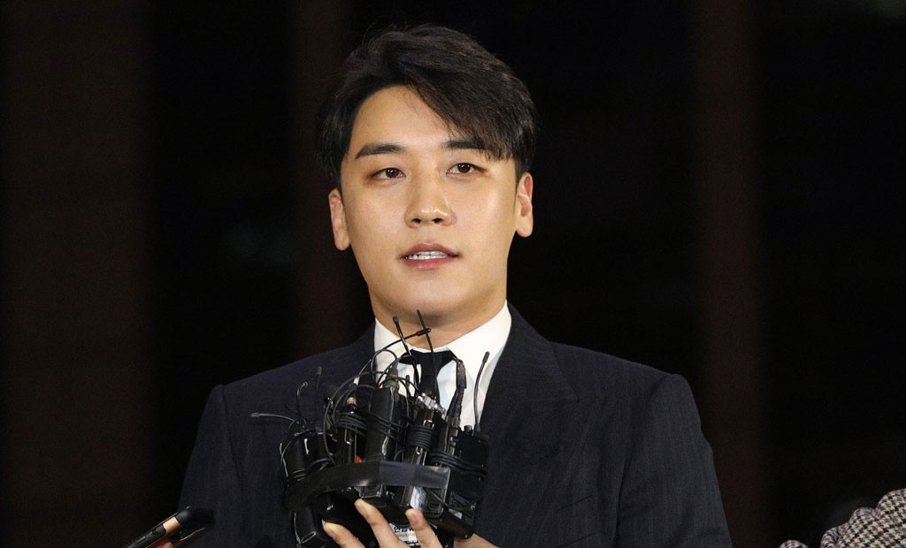 Big Bang's Seungri Has Quit The Entertainment Industry