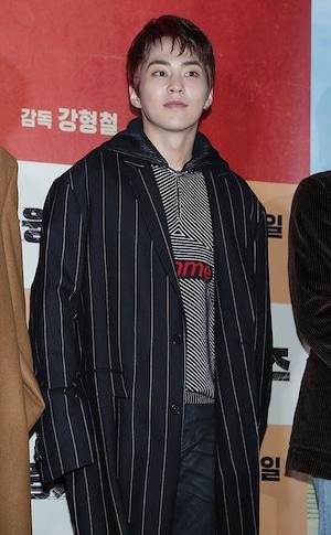 Xiumin, EXO