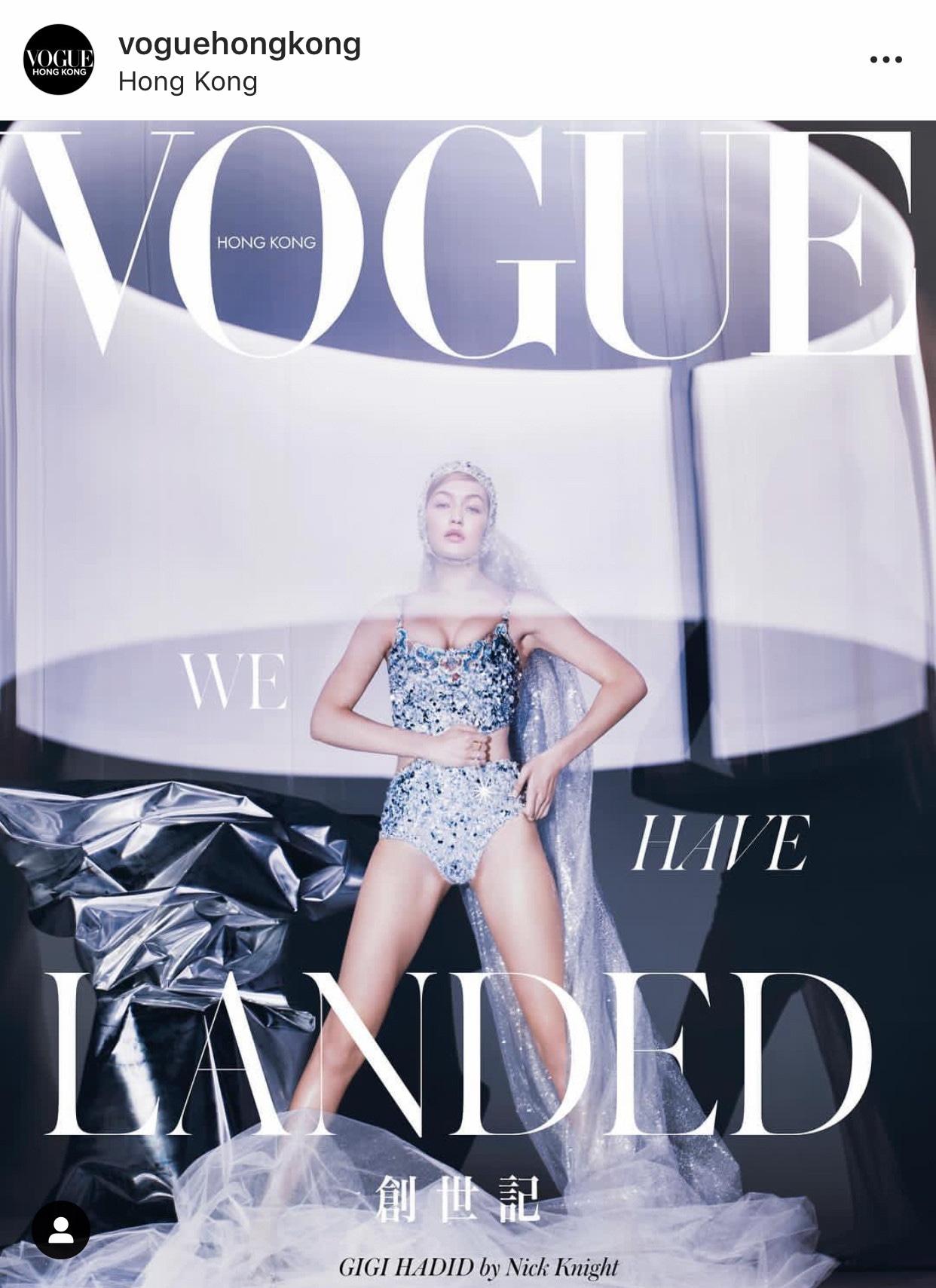Gigi Hadid, Vogue Hong Kong