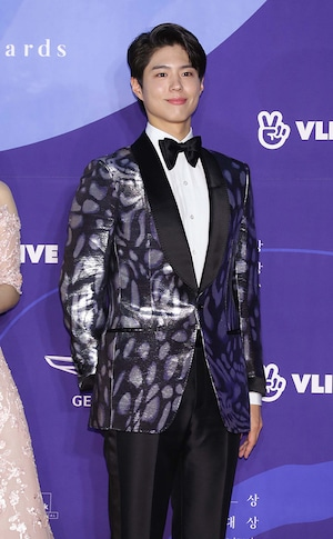 Park Bo-Gum, 55th Baeksang Arts Awards