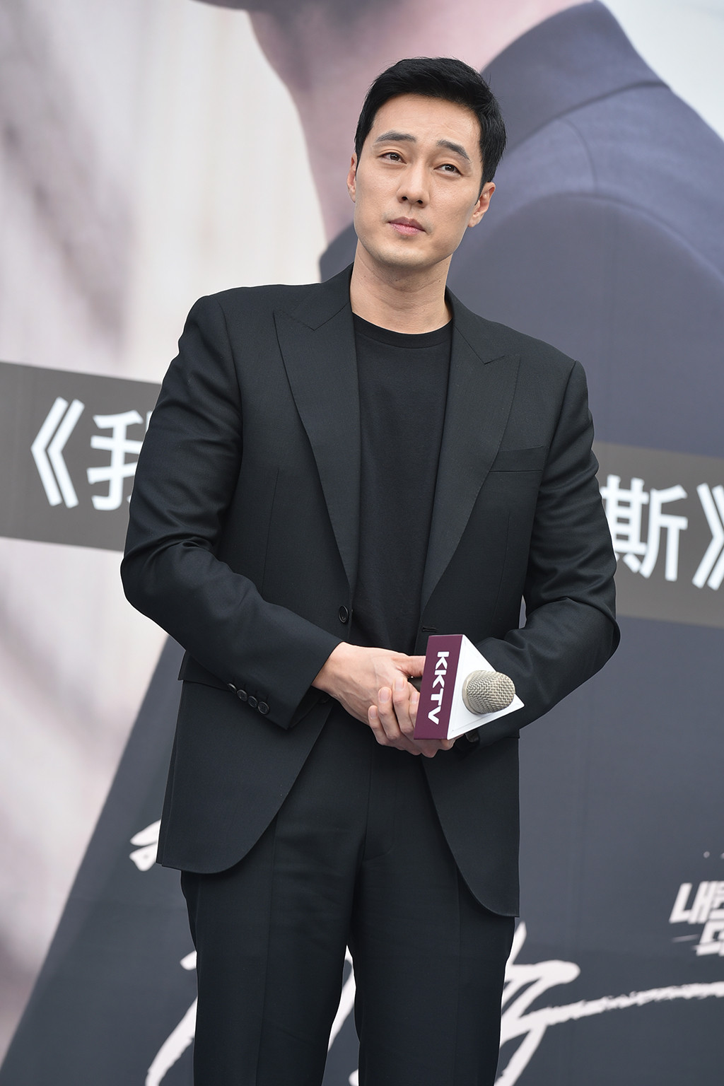 Korean Actor So Ji-Sub is Dating a 25-Year-Old Former TV