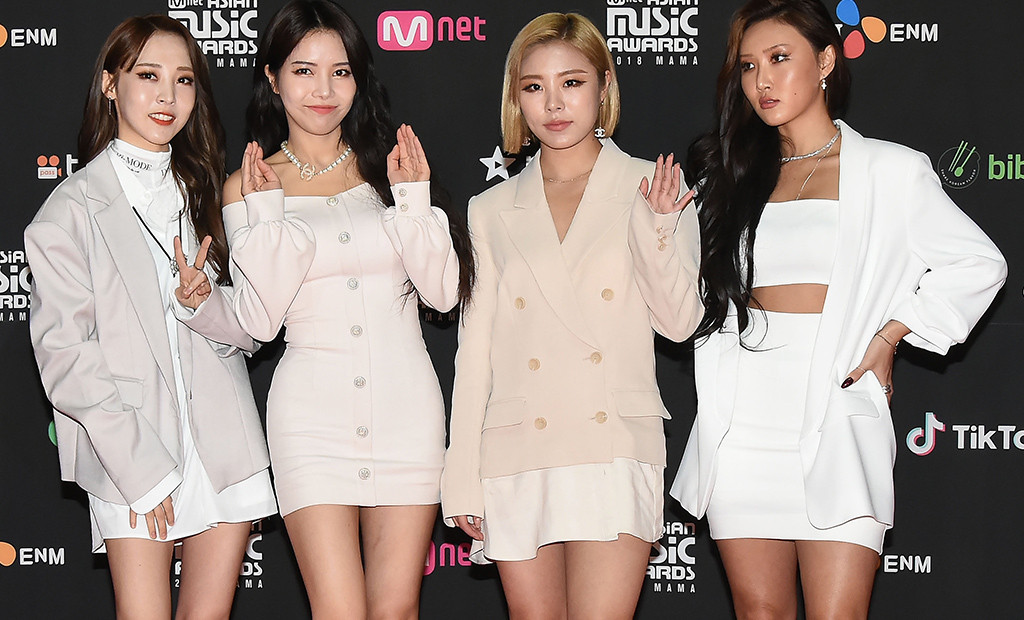 MAMAMOO Released A Special Teaser For Their 5th Anniversary: Watch